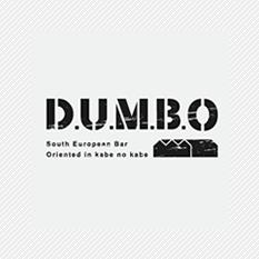 South European Bar D.U.M.B.O
