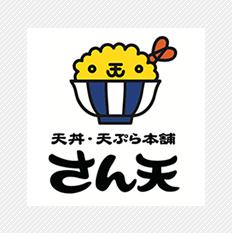 天丼・天ぷら本舗 さん天