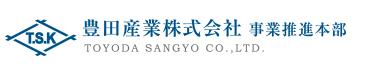 豊田産業株式会社外食事業本部 名古屋支店