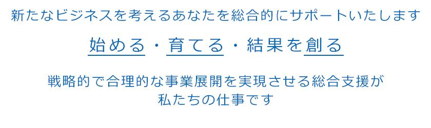 「豊田産業株式会社 外食事業本部」という社名は、仮名です。