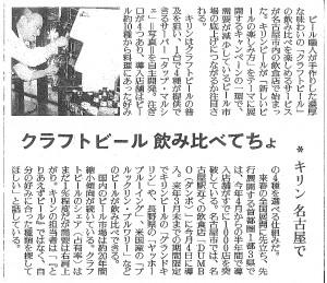 2017年12月6日読売新聞紙面